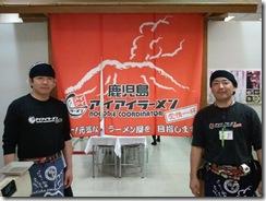 o0640048011196597306京阪 2人で頑張っています