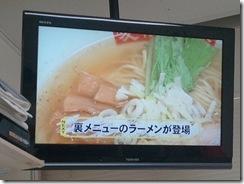 KYTテレビ1