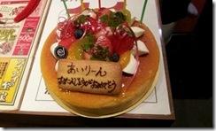 あいりーんバースデーケーキ