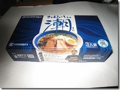 箱麺おごじょの潮外箱