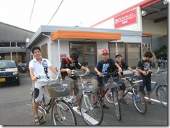 新堂さんちの風くん自転車2