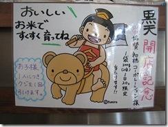 子供の日 米POP