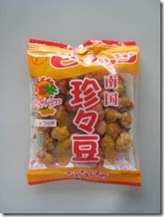 珍々豆1袋