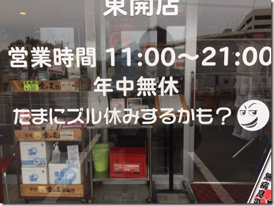 S__200146946