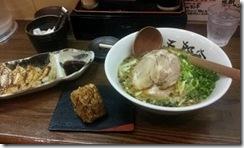五郎屋ラーメン1