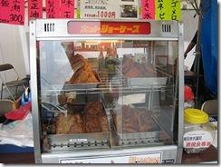 ラーメン祭り焼き豚