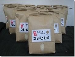 ラーメン祭り景品 米