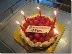 和ちゃん24年バースデケーキ