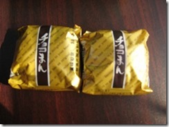 干大根とチョコ菓子